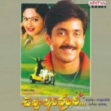 Cheppalani songs download