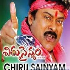Chiru Sainyam songs download