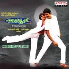 Chirunavvutho songs download