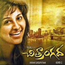 Chitrangada songs download
