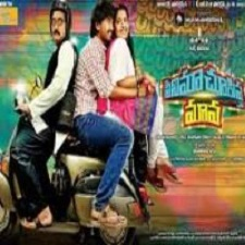 Cinema Chupistha Mava Songs
