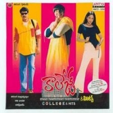 College songs download