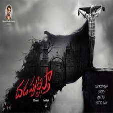 Dhada Puttistha songs download