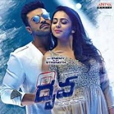 Dhruva Naa Songs