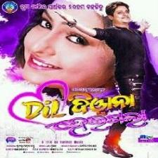 Dil Deewana maa songs