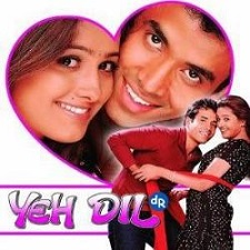 Dil songs download