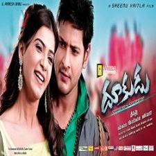 Dookudu songs download