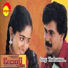 Dosth songs download
