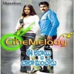 Ee Abbaie Chala Manchodu songs download