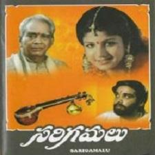 Eecharithra Inkennallu songs download