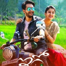 Ego songs download