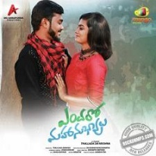 Endaro Mahanubhavulu songs download