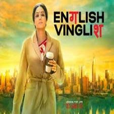 English Vinglish naa songs