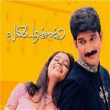 Evare Atagadu songs download