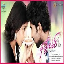 First Love naa songs