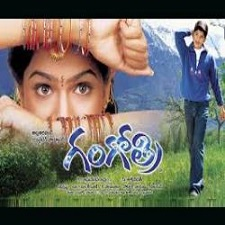 Gangotri songs download