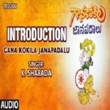 Gawramma Nee Mogudevaramma songs download