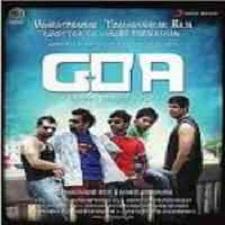 Goa songs download