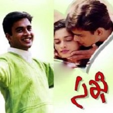 Great Lover songs download