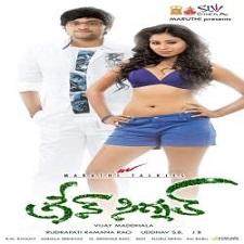 Green Signal Naa Songs