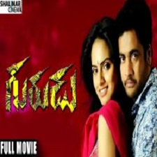 Gurudu Naa Songs