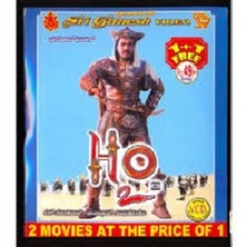 H2O songs download