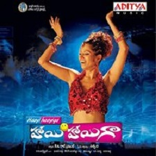 Haayi Haayiga songs download