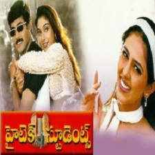 Hi Tech Students songs download
