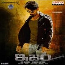 ISM sonsg download