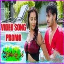 Iddari Madhya 18 songs download