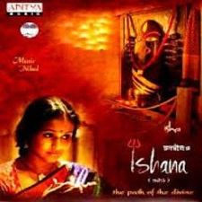 Ishana Mp3 Songs