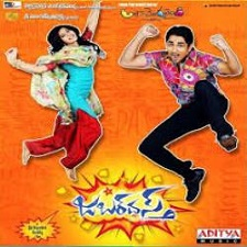 Jabardasth Naa Songs
