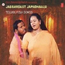 Jabbardast Japadhaalu Songs