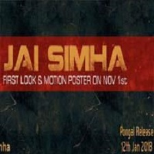 Jai Simha songs download