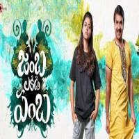 Jamba Lakidi Pamba songs download