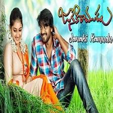 Janaki Ramudu Naa Songs