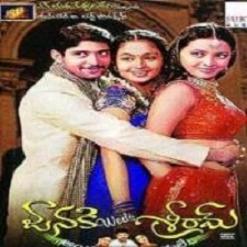 Janaki Weds Sriram songs download
