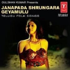Janapada Shrungara Geyamulu songs download