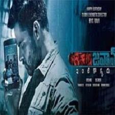 Jawaan songs download