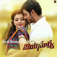 Jaya Surya Songs