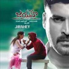 Jayahey naa songs