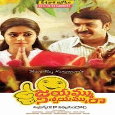 Jayammu Nischayammu songs download