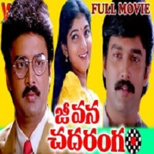 Jeevana Vedam songs download
