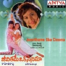 Jeevithame Oka Cinema songs download