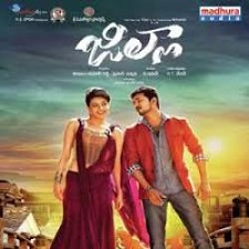Jilla Naa Songs