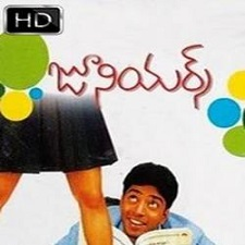 Juniors songs download