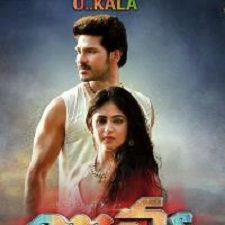 Juvva songs download