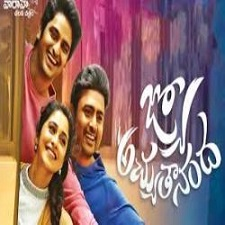 Jyo Achyutananda songs download