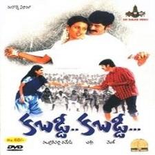 Kabaddi Kabaddi songs download