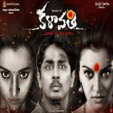 Kalavathi Naa Songs